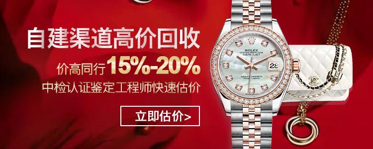 zx手表多少钱_爱彼皇家橡树手表在哪里购买最便宜看完多少钱让人唏嘘-奢鼎汇